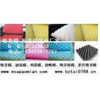 波峰吸音棉、吸音材料厂家,供应吸音 隔音 消音材料