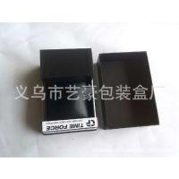 自产自销 黑色天地盖手表盒子包装盒 新款长方形礼品纸盒批发定做