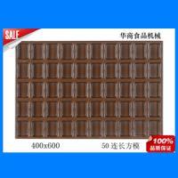 50连豆腐方形长方脆皮无水蛋糕矽利康铁板不粘烤盘模具