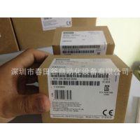 原装正品西门子模块EM235CN 6ES7235-0KD22-0XA8 现货