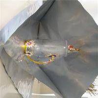 成都苏州厂家供应化妆品袋 铝箔面膜袋 高档烫金面膜袋