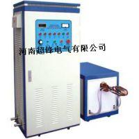 供应河南新型高频加热炉 高频加热设备厂家
