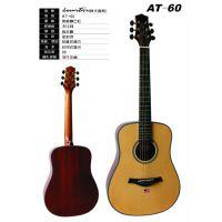 供应飞扬乐器厂生产批发 36寸民谣吉他