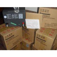 青岛松下蓄电池LC-P1224ST报价/沈阳松下蓄电池授权代理商