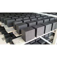 供应河南蜂窝活性炭鸿鑫厂家直销专业定制各种规格来电咨询订购