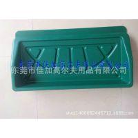 高尔夫发球盒 绿色 塑料 打击垫旁边配件 练习场用品 厂家直销