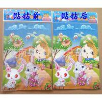 2014儿童钻石画 水晶贴画 兔子马赛克贴画 手工DIY制作 厂家直销