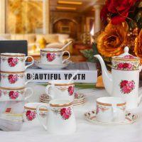 [萱雅]批发景德镇15头高档咖啡具套装 咖啡杯碟壶茶壶糖罐套装