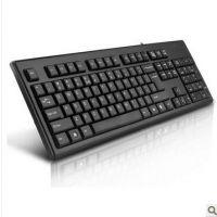 双飞燕 KR-85 USB有线键盘 圆角舒 网吧防水键盘办公游戏键盘