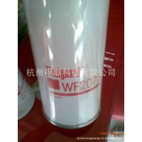 供应原厂康明斯水滤芯器WF2076