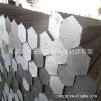 东莞现货供应六角钢 45号六角钢 A3六角钢 六角钢型材 六角冷拉钢