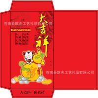 【苍南地区】批发供应英文红包,多用途利是封,可出口,专版订制