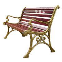 供应路易生公园椅 道路休闲椅 公园休息长椅 实木景观设施 公共场所休闲家具