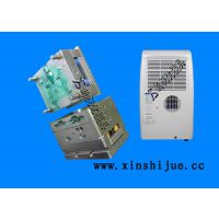 供应净化器模具 空调外壳模具 洗衣机外壳模具