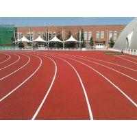 自结纹塑胶运动跑道|盐城塑胶运动跑道|广州帝森(已认证)