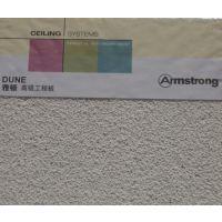 供应阿姆斯壮矿棉板,雅顿RH99吸音板600*600/1200*16天花板
