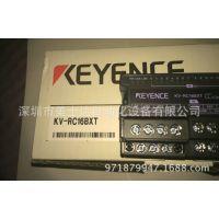 供应 基恩士 原装正品 可编程逻辑控制器 KV-RC16BXT