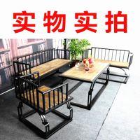 美式复古铁艺桌椅三件套装实木沙发茶几茶桌家具洒吧桌椅长铁艺椅