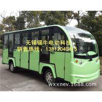 锡牛XN6142KF 安徽14座全封闭电动观光车 超长带门载人接客代步电瓶车