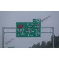 交通标志牌是怎样制作的 株洲道路标牌生产厂家