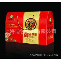 大米盒 特产盒 个性盒 年货礼品盒 PVC贴膜礼品盒
