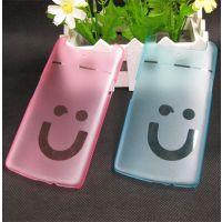 OPPO N1mini超薄手机壳N5117透明笑脸磨砂硬壳 保护壳 N1迷你外壳
