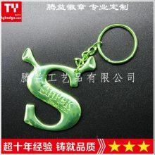 钥匙扣-金属钥匙扣-北京金属钥匙扣-礼品钥匙扣定制生产厂