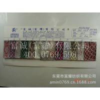 蛇纹格丽特烫金PVC透明胶面布底防水防污蛇纹闪粉皮革多色图