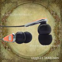 实力深圳耳机工厂意大利游戏机耳机供应入耳式MP3塑胶耳机