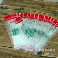 D072四季红袋子OPP自粘袋 带挂孔印刷袋 OPP自封塑料包装袋 透明