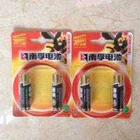 正品Nanfu南孚聚能环5号电池LR6-2B(2粒*3卡) 干电池批发