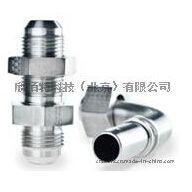 不锈钢及碳钢液压管路接头、可调向接头及软管接头