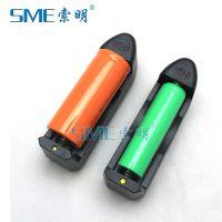 索明强光手电配件专拍 自行车灯电池配件套装