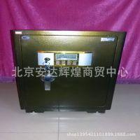 厂家直销 保险箱 保险柜 家用 商用保险箱全钢 3C认证
