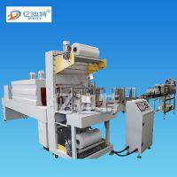 供应热收缩包装机 热收缩膜包机 全自动膜包机厂家
