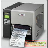 供应福州宽幅打印机TSC  TTP-268M  福州TSC工业型宽幅条码打印机
