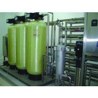供应工程机商用净水机 净水设备 2T/H反渗透水处理设备