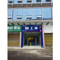 广西涂料品牌广东十大品牌油漆涂料厂家招商加盟