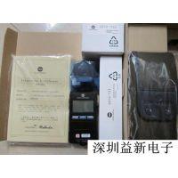 全新柯尼尔美能达CL-200A色彩照度计 100%原装正品/销售!维修!回收13410915573