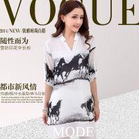 2014新款夏装中长款雪纺衫 韩版修身显瘦大码短袖打底衫