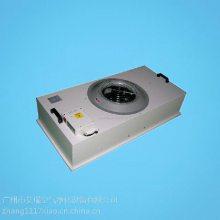 艾瑞广东广州厂家ffu工业空气净化器一体风机过滤器滤网