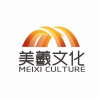 上海美羲文化传播有限公司