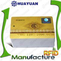 会员优惠卡,上海会员优惠卡生产商,您身边的制卡专家
