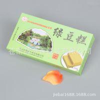 订制白板彩盒 特产食品包装盒 绿豆糕纸盒