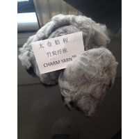 charm yarn、1.5D*38MM 、竹炭短纤纱、灰竹炭、舫柯功能性纤维生产企业
