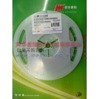 风华正品0805贴片电容2.2uF 10% 10V 0805B225K100NT整盘购买特价
