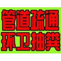 宁波火车南站 高压清洗管道彻底通畅才收费