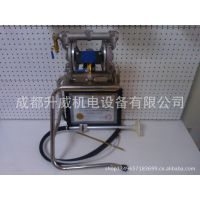 DPS-90E 原装岩田涂料隔膜泵 涂料供给泵