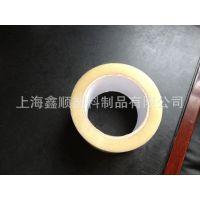 厂家定做高级opp封箱胶带4.5CM 淘宝胶带 包装胶带 量大从优