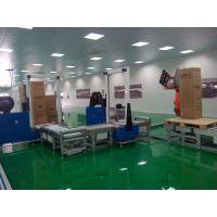自动化包装生产线、水净化器装配线、空气净化器装配线、